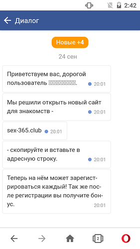 Screenshot_20210926-024225
