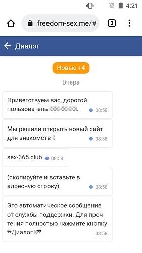 Screenshot_20210927-042126