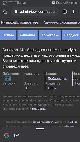 Screenshot_20200804_162548_com.android.chrome