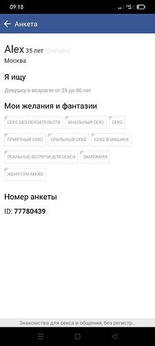 Screenshot_2021-08-09-09-18-45-76_21da60175e70af211acc4f26191b7a77
