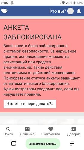 Screenshot_20210308-200518
