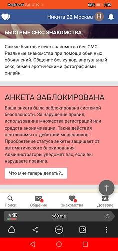 Screenshot_20200824-010529