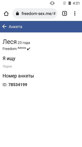 Screenshot_20210927-042138
