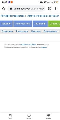 Screenshot_2020-06-10-14-17-40-738_com.android.chrome