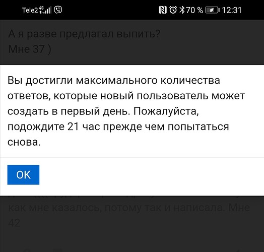 Screenshot_20210806_125236