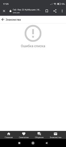 Screenshot_2021-06-23-17-25-39-947_com.android.chrome