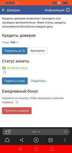 Screenshot_20200823-222242